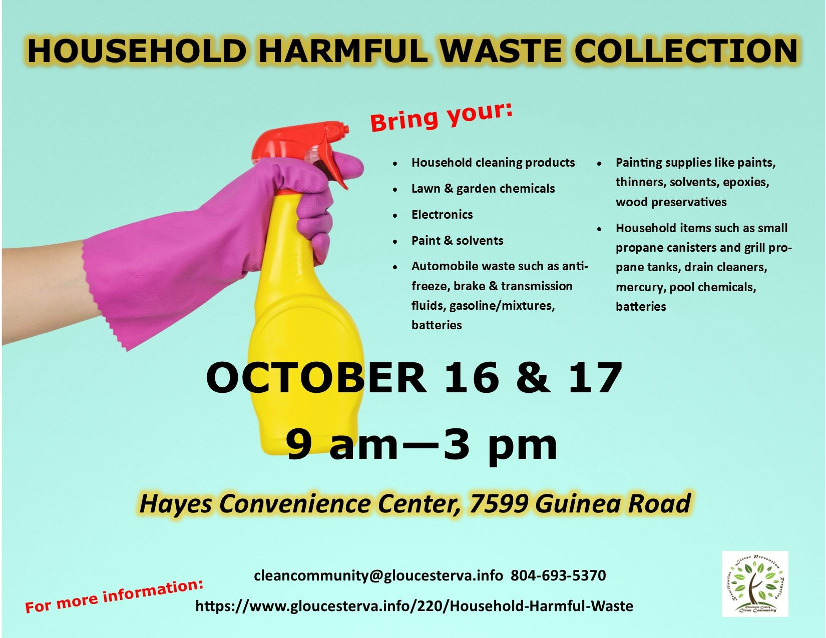 Household Harmful Waste collection Oct  16 & 17 2020, 9-3 at Hayes Rd convenience center